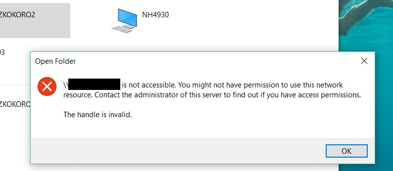 Win7-the-handle-is-invalid